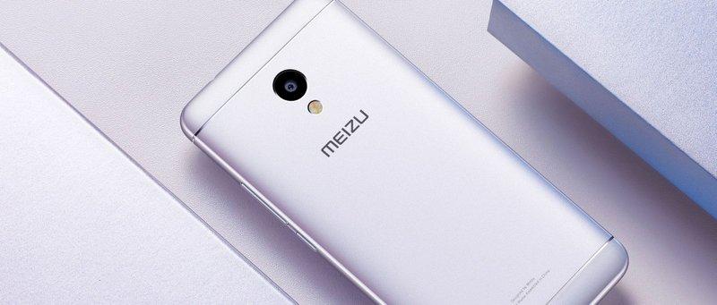 Meizu-M5s-4gnews-8.jpg