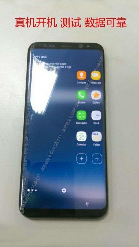 Samsung-Galaxy-S8-4gnews-3.jpg
