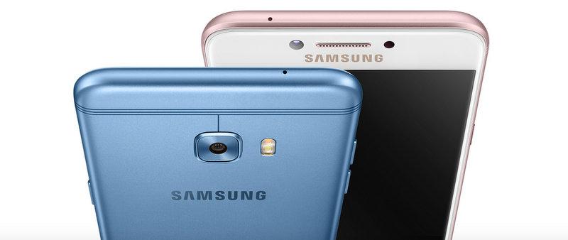 Samsung-Galaxy-C5-Pro-4gnews-1.jpg