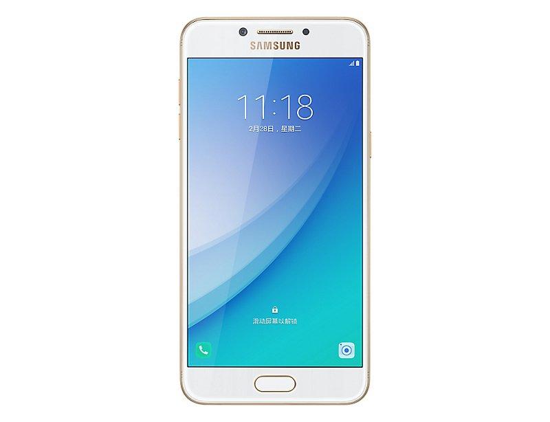 Samsung-Galaxy-C5-Pro-4gnews-3.jpg