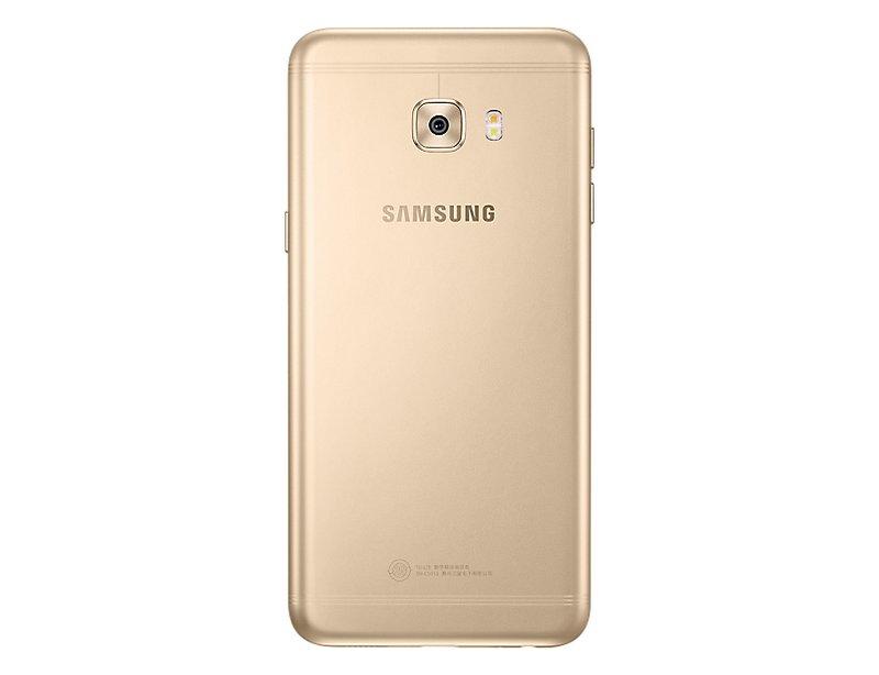 Samsung-Galaxy-C5-Pro-4gnews-5.jpg