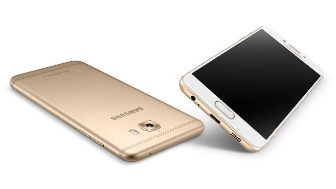 Samsung-Galaxy-C5-Pro-4gnews.jpg