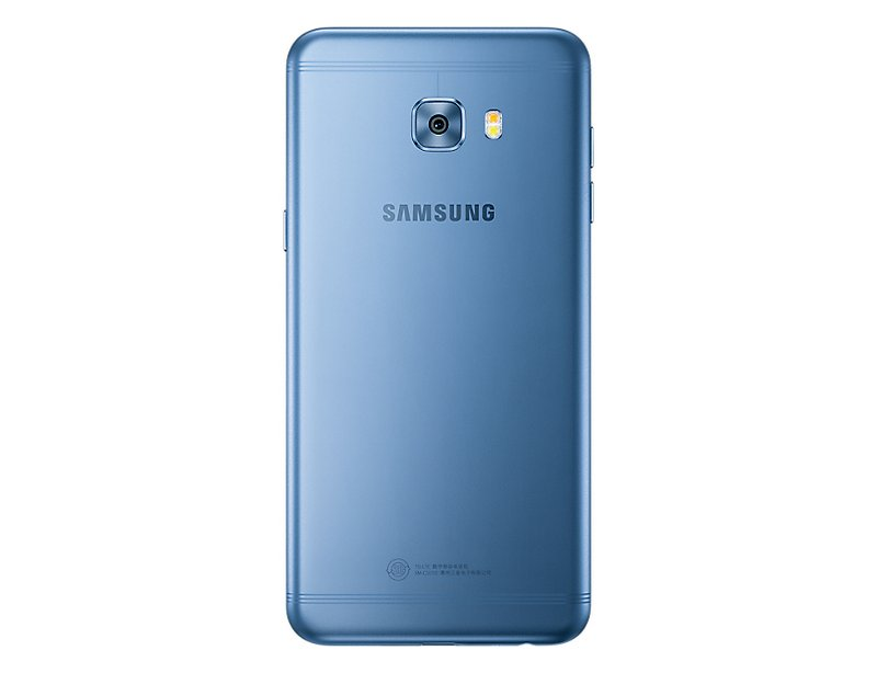 Samsung-Galaxy-C5-Pro-4gnews4.jpg