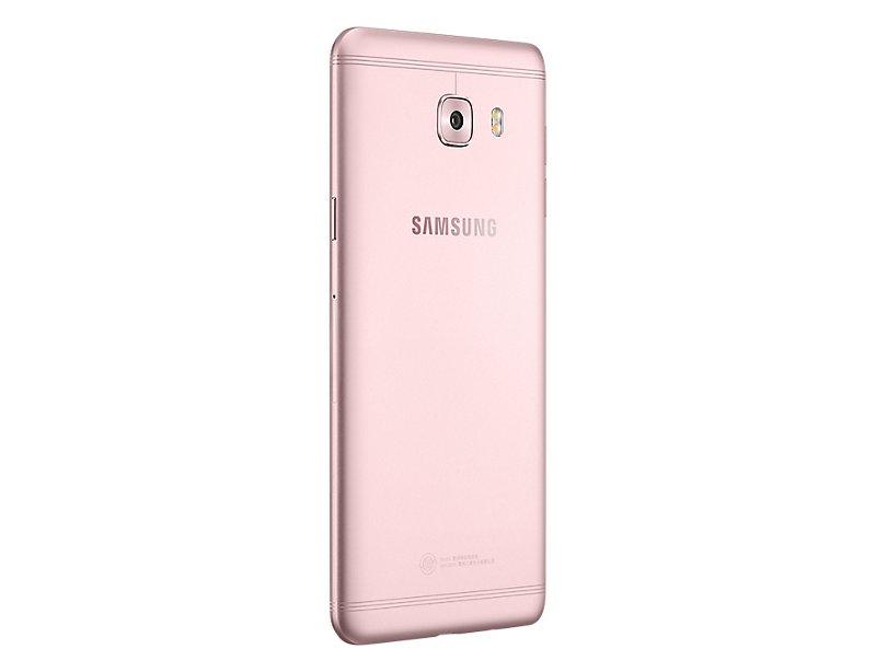 Samsung-Galaxy-C5-Pro-4gnews6.jpg