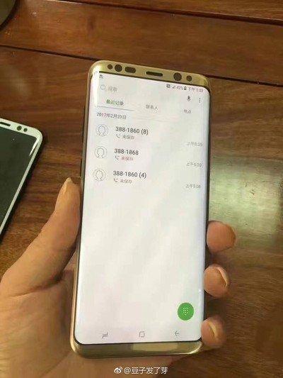 Samsung-Galaxy-S8-4gnews-1-1.jpg