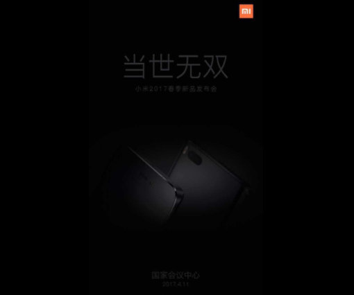 Xiaomi-Mi6-4gnews-1.jpg