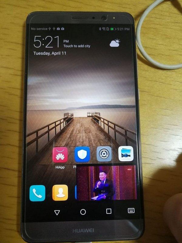 Huawei-Mate-9-4gnews-Android-O.jpg
