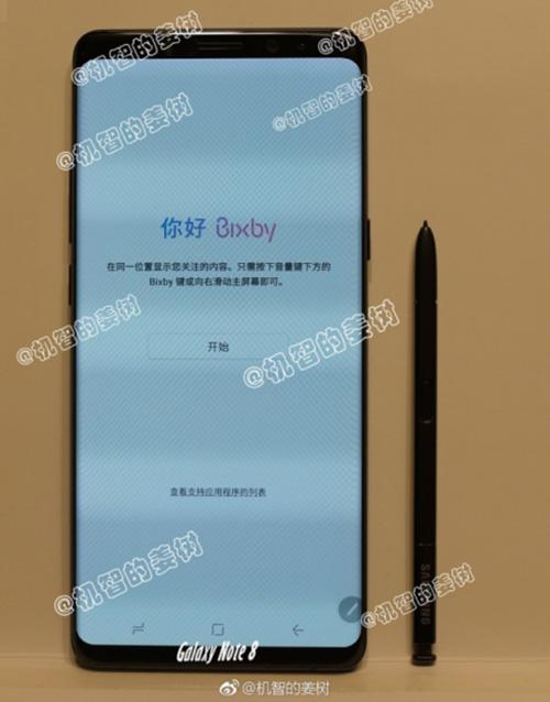 Samsung-Galaxy-Note-8-4gnews.jpg