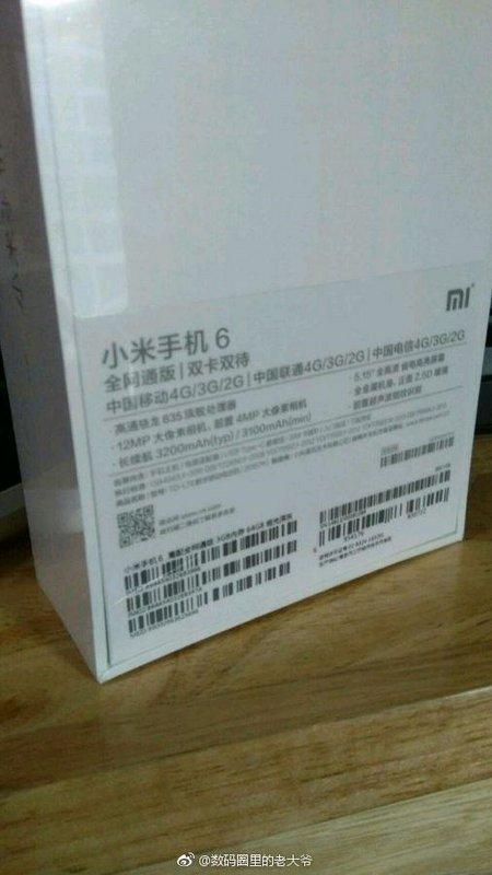 Xiaomi-Mi-6-4gnews-1.jpg