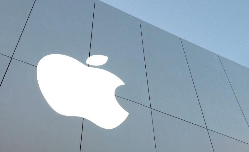 Apple pode estar a trabalhar num iPhone dobrável com ecrãs LG