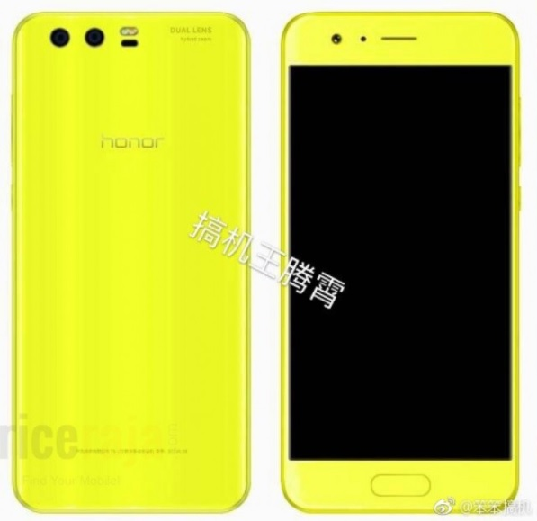 honor-9-yellow.jpg
