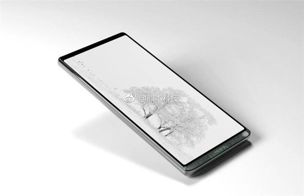 Oppo Find 9 - Rumor
