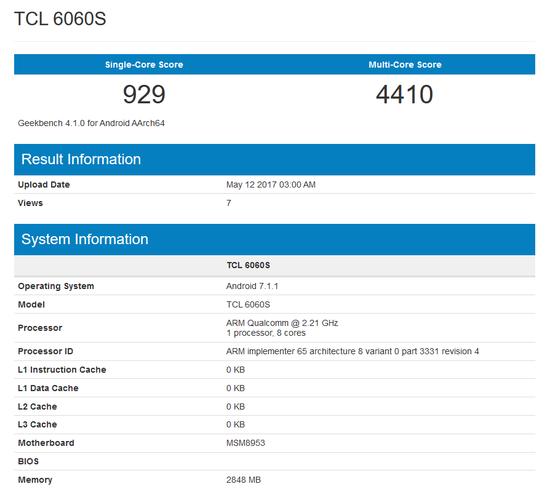 Alcatel Idol 5 -Geekbench