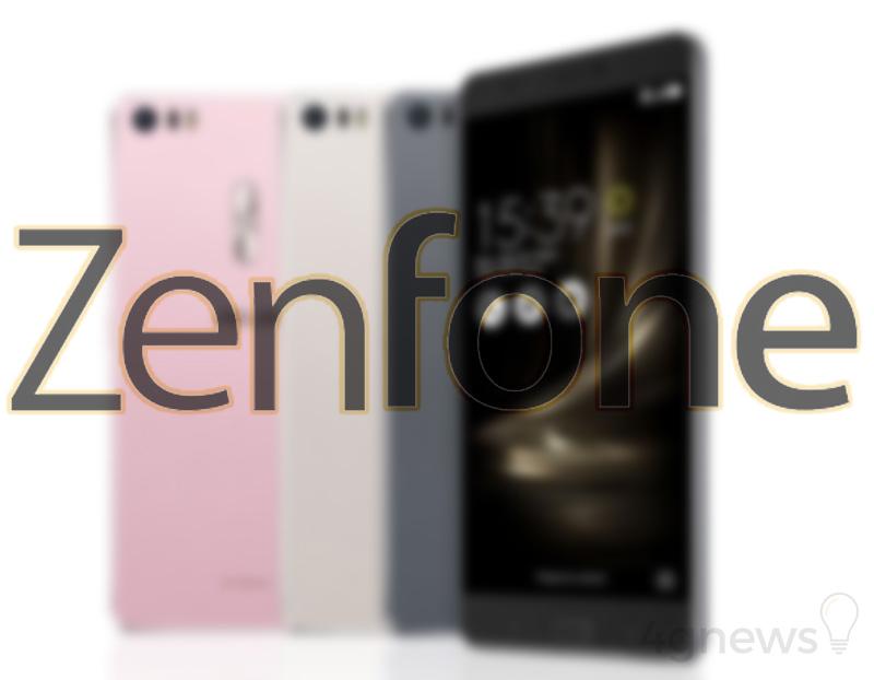 ASUS ZenFone 4 Spotify Motorola