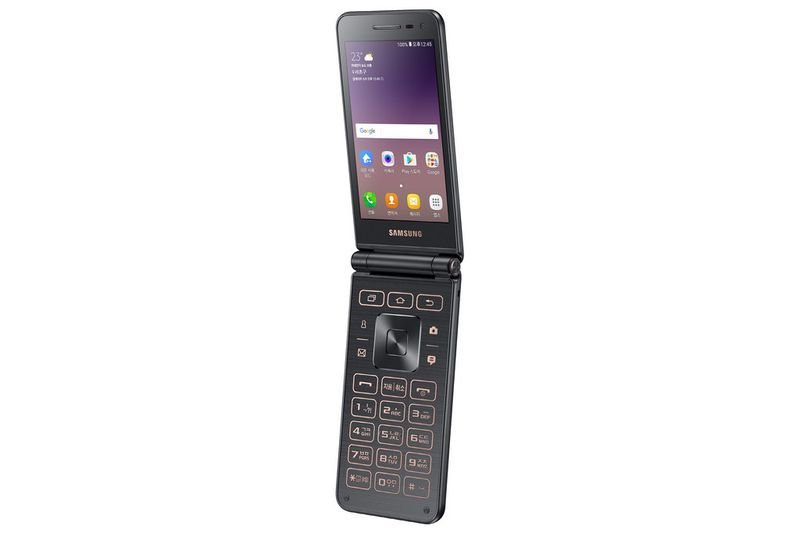 Samsung-Galaxy-Folder-2-4gnews.-2.jpg