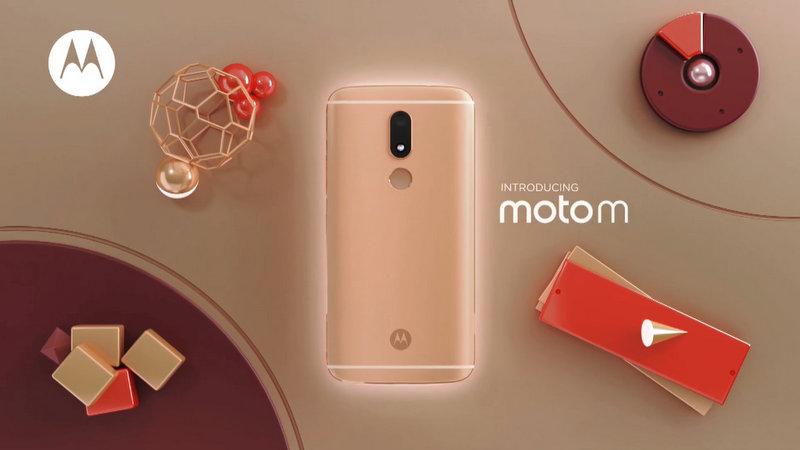 Motorola Moto M update Android Nougat