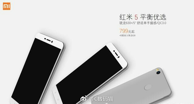 O Xiaomi Redmi 5 será o sucessor dos Redmi 4 e Redmi 4X leak