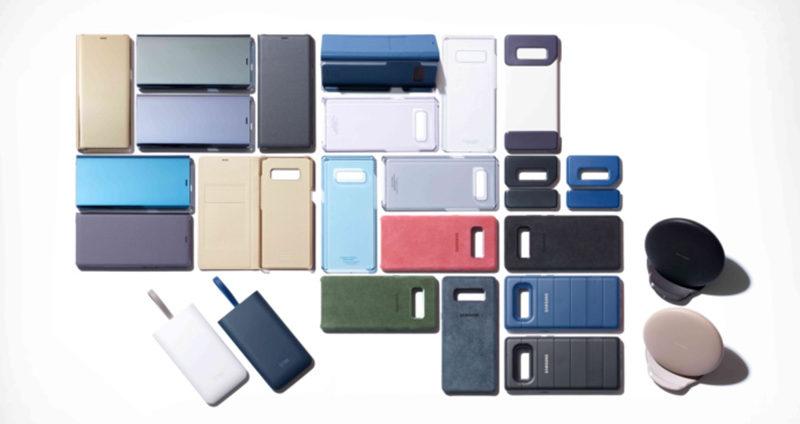 Samsung Galaxy Note 8 Samsung Galaxy S9 acessórios
