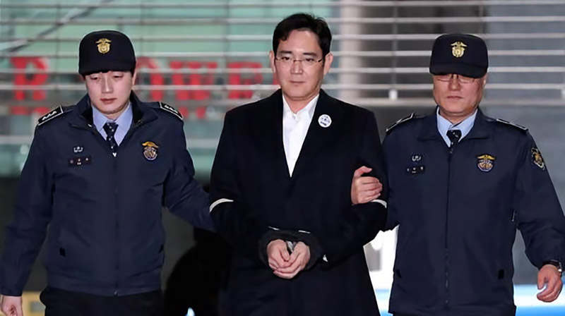 Samsung líder Jay Y. Lee