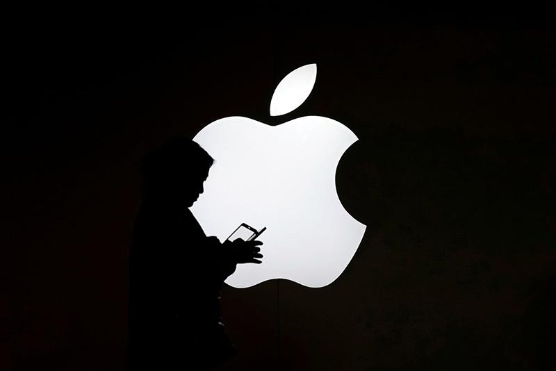 Apple iPhone Tim Cook iOS 11.0.3 iPhone iPad Apple