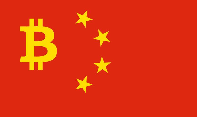 China proíbe ICO's e Bitcoin sofre uma queda ainda maior