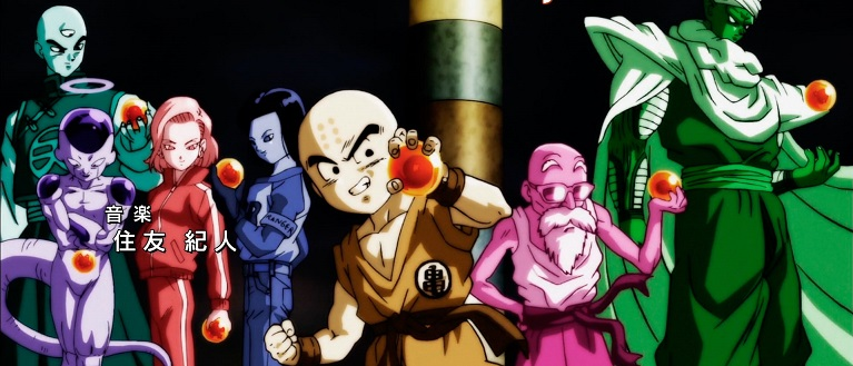 Dragon Ball Super Torneio do Poder Anime-min