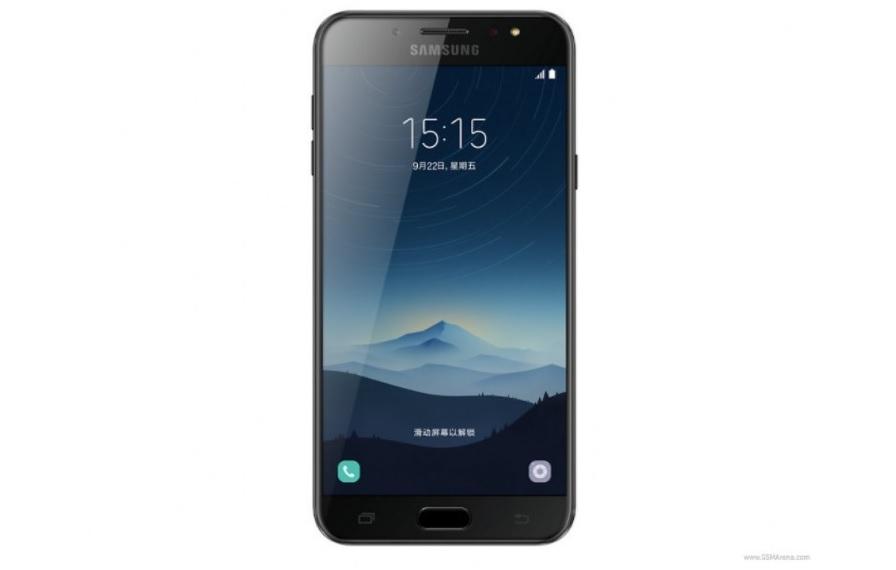 O novo Samsung Galaxy C8 Dual-Câmara Smartphone
