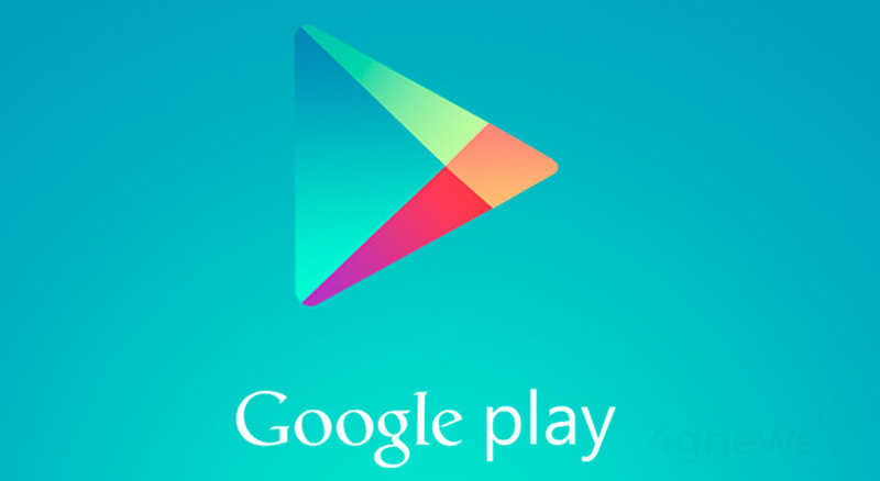Google Play Store Android Oreo