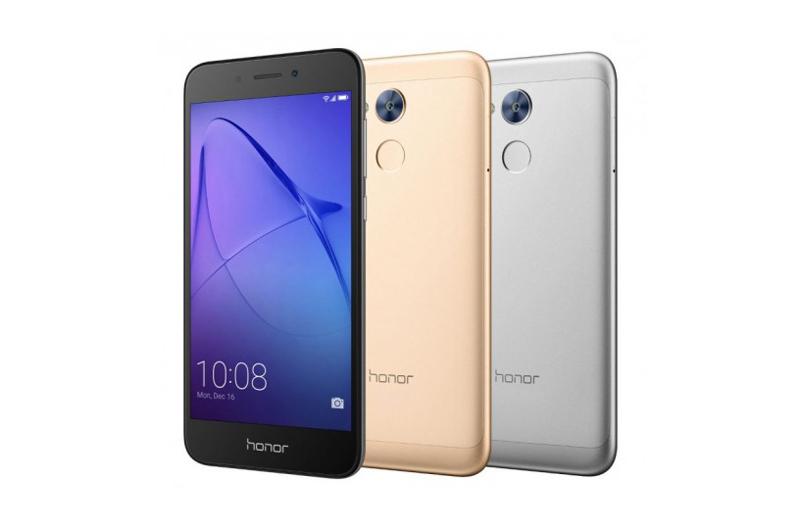 Huawei Honor Holly 4 - novo gama de entrada anunciado oficialmente