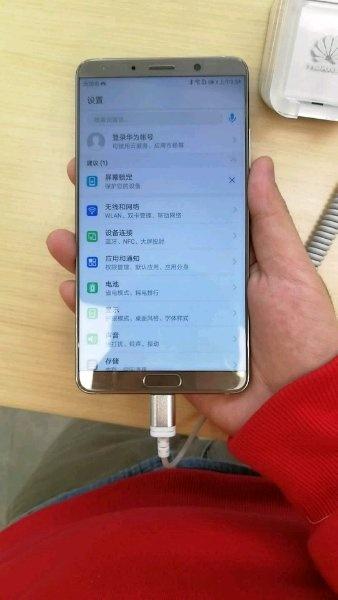 Huawei-Mate-10-6.jpg