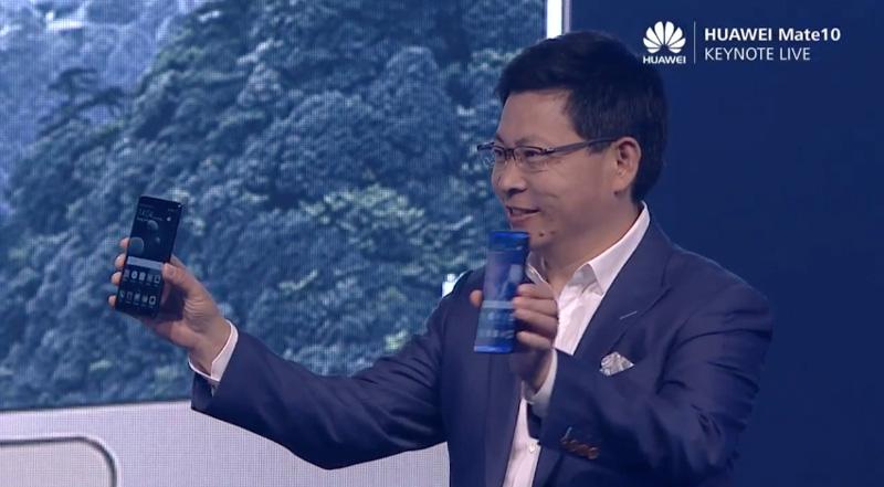 Huawei P11 Huawei P20