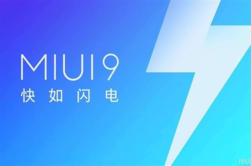 Xiaomi MIUI 9 versão estável