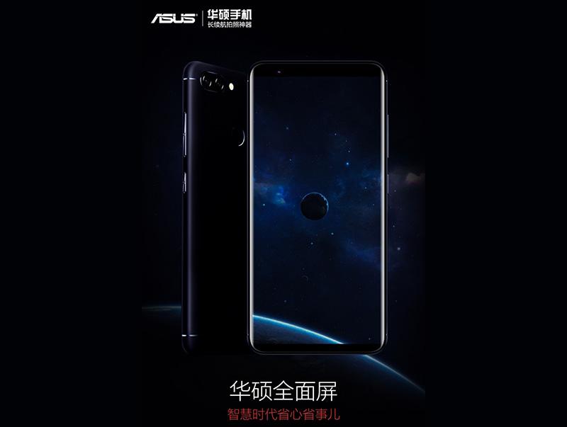 """Asus Pegasus 4S - O novo Android com """"Infinity Display"""" (18:9)"""