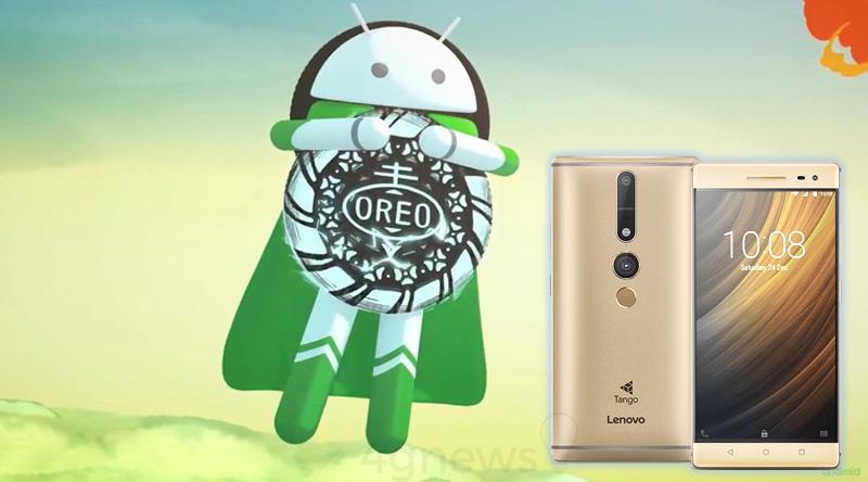 Lenovo Android Oreo smartphones ZUK