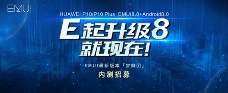 EMUI 8 Android Oreo Huawei P10 4gnews