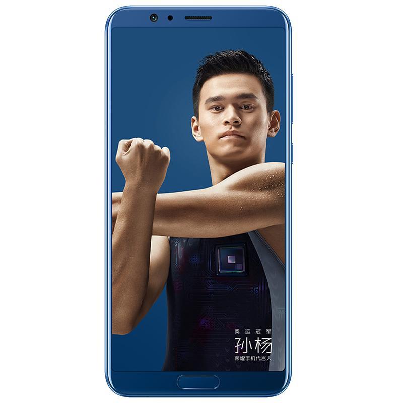 Huawei-Honor-V10-smartphone-Kirin-970.-1.jpg