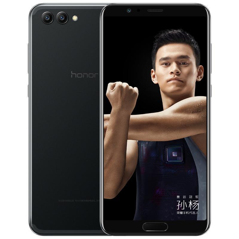 Huawei-Honor-V10-smartphone-Kirin-970.jpg