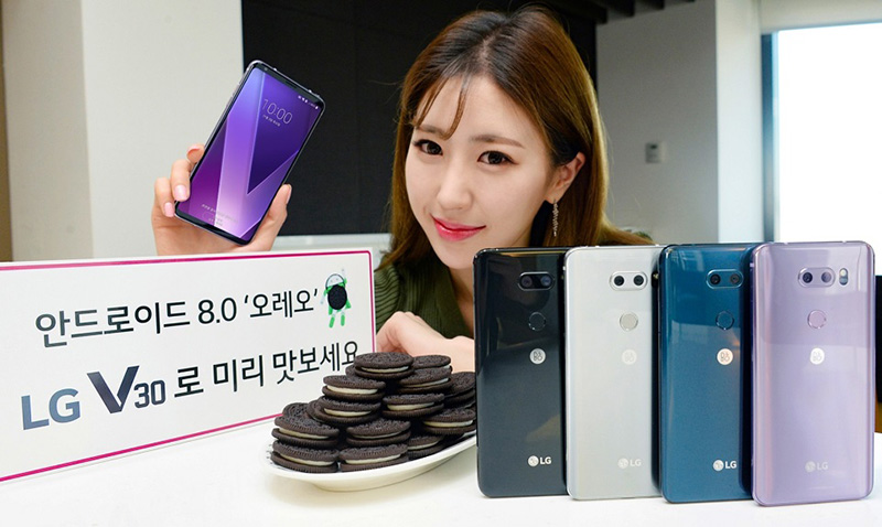 LG V30 Android Oreo atualização