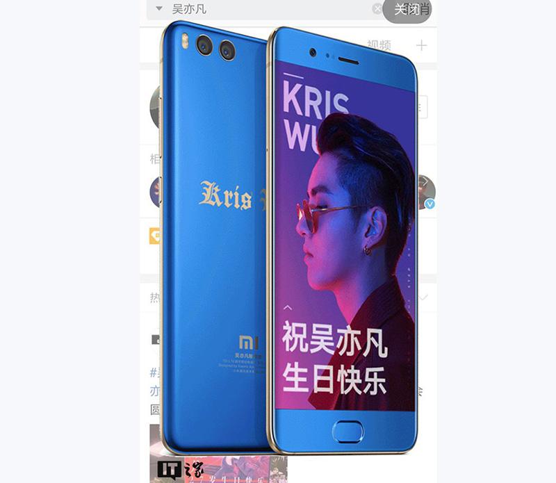 Xiaomi Mi Note 3 MIUI 9