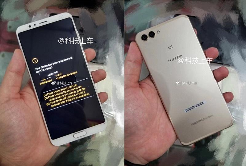 Alegado Huawei P11 smartphone