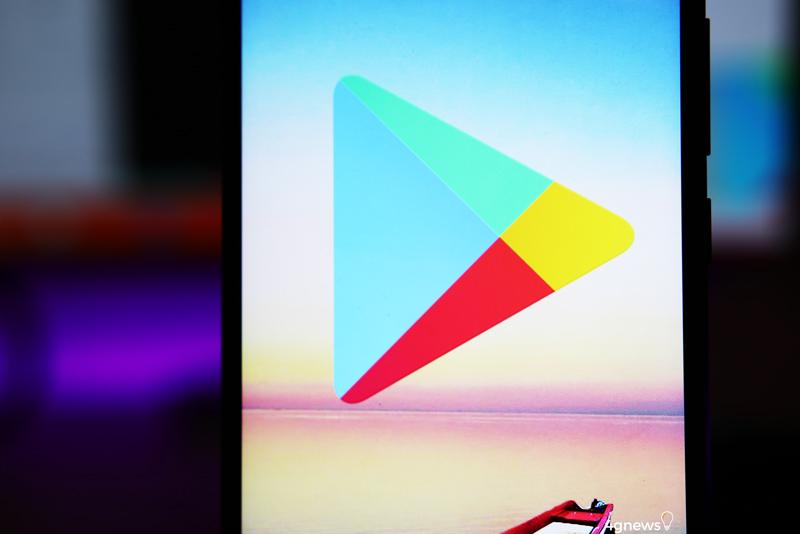 Google Play Store Android - TOP20 Pack de ícones grátis (tempo limitado)
