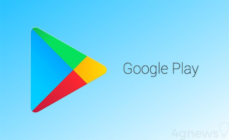 Google Play Store Android aplicações