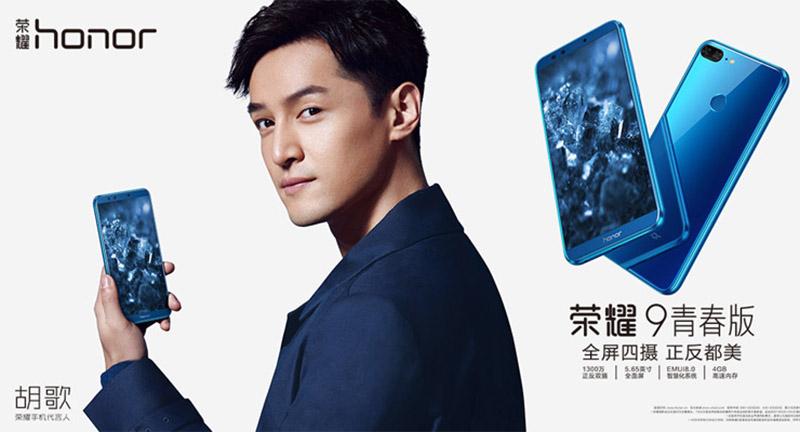 OPPO A85 Huawei Honor 9 Lite