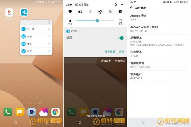 LG G6 Android Oreo 8.0
