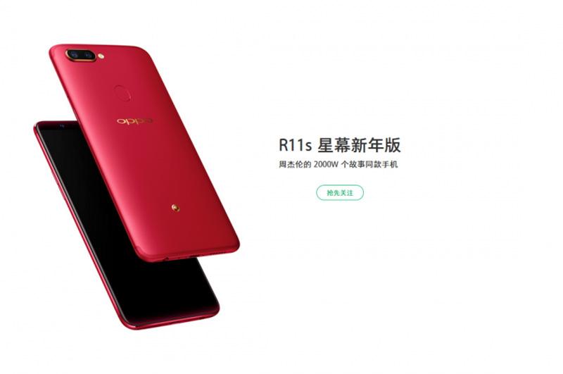 OPPO R11s Edição Especial OnePlus 5T
