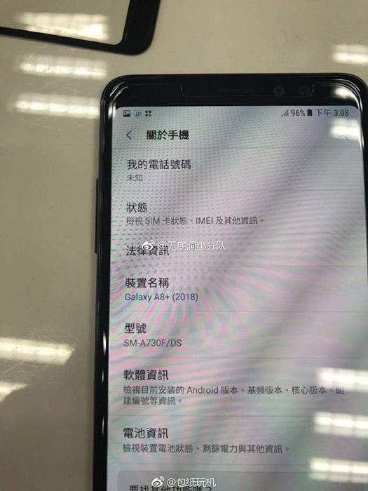 Samsung-Galaxy-A8-2018-foto-real-1.jpg