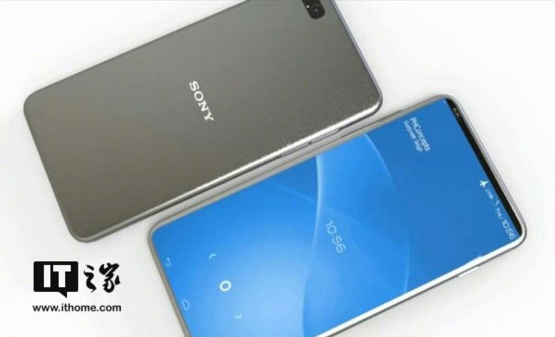 Sony-Xperia-Render-4.jpg