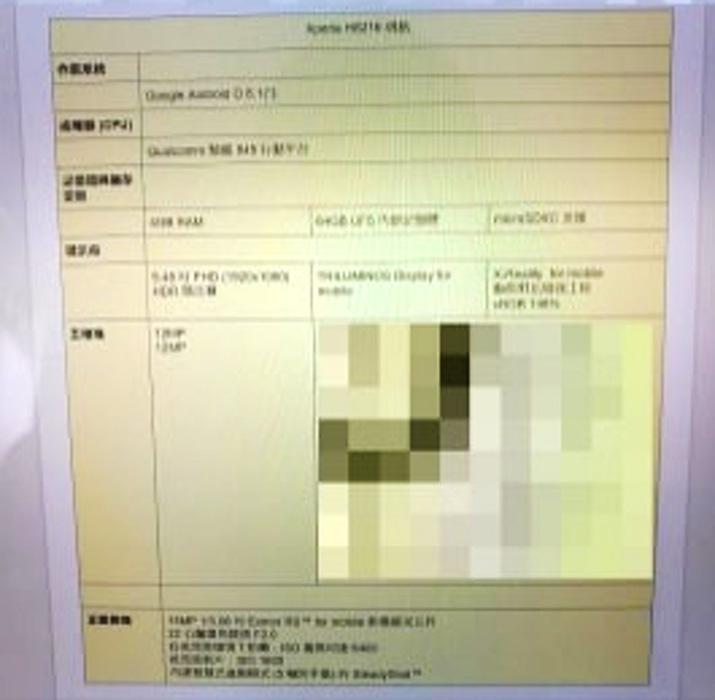 Sony-Xperia-XZ2-1.jpg
