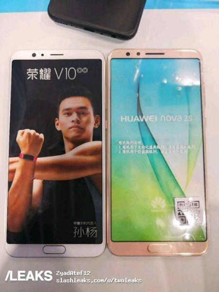 Honor V10 Huawei Nova 2S