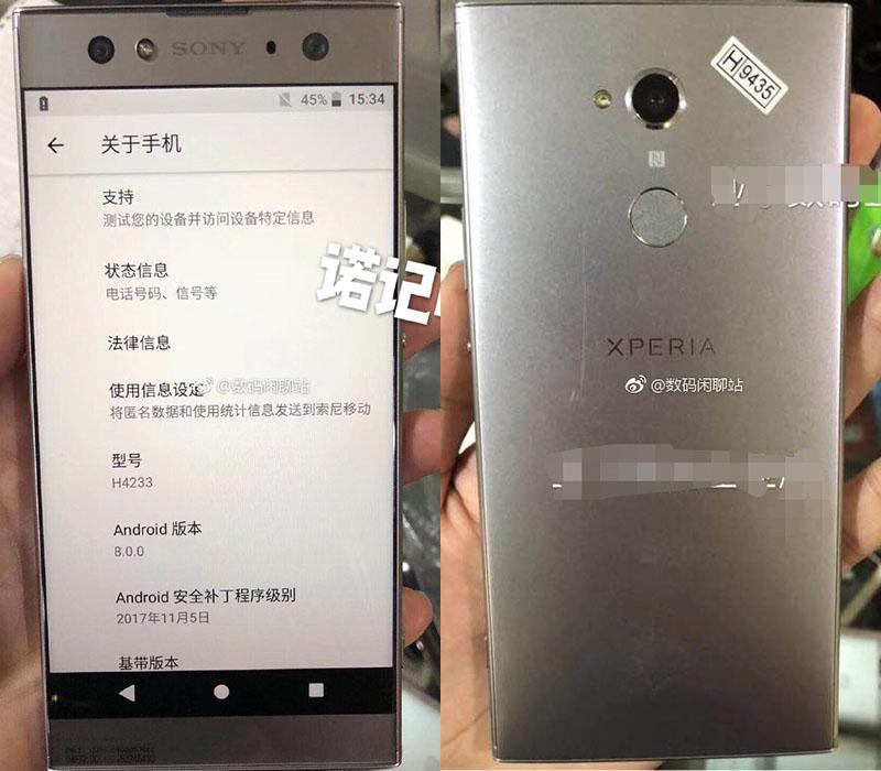 Android novo smartphone Sony Xperia inovador